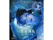 MISSING (BLU-RAY) 9SIAA763VV8561