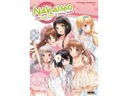 NAKAIMO-MY LITTLE SISTER IS AMONG THE THEM: COMPLE 9SIAA763XV9454