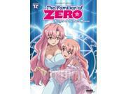 FAMILIAR OF ZERO: KNIGHT OF THE TWIN MOONS 9SIAA763XV9686