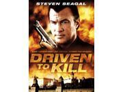 DRIVEN TO KILL 9SIAA763XV9904