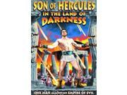 SON OF HERCULES IN THE LAND OF DARKNESS (1963) 9SIAA763XW0188