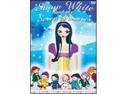 SNOW WHITE & THE SEVEN DWARVES 9SIAA763XW0798