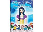 SNOW WHITE & THE SEVEN DWARVES 9SIAA763XW0798