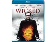 WAY OF THE WICKED 9SIA17P2YU5591