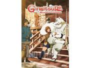 GINGITSUNE:COMPLETE COLLECTION 9SIAA763XA4344