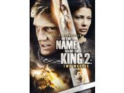 IN THE NAME OF THE KING 2:TWO WORLDS 9SIAA763XB6530