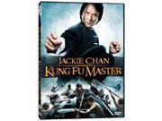 JACKIE CHAN:KUNG FU MASTER 9SIAA763XS6733
