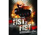 Fist 2 Fist [Blu-ray] 9SIAA765801851