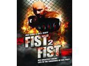 Fist 2 Fist [Blu-ray] 9SIAA765801851