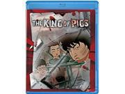 King Of Pigs [Blu-ray] 9SIAA765803004