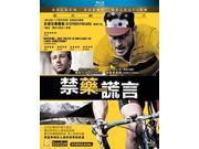 Program (2015) [Blu-ray] 9SIAA765801834