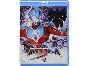 Ultraman Ginga S - Ultraman Ginga S Pt 2 (Episode 5 - 8) (2014) [Blu-ray] 9SIAA765802147