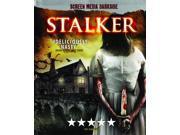Stalker [Blu-ray] 9SIAA765802557