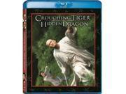 Crouching Tiger Hidden Dragon: 15Th Anniversary Ed [Blu-ray] 9SIAA765802561
