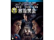 Inside Men - Inside Men (2015) [Blu-ray] 9SIAA765802724