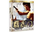 Fist Of Fury - Fist Of Fury (1972) /4K Ultra-Hd Remastered Collec [Blu-ray] 9SIAA765802011