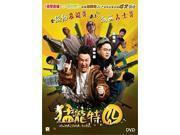 Undercover Duet (2015) [Blu-ray] 9SIAA765802310