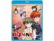 Rin-Ne 2 [Blu-ray] 9SIAA765804351