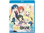 Hello Kinmoza [Blu-ray] 9SIAA765804278