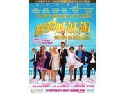 Walking On Sunshine (2014) [Blu-ray] 9SIAA765801964