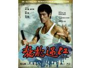Way Of The Dragon (1972) [Blu-ray] 9SIAA765801869