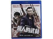 Kung Fu Jungle - Kung Fu Jungle (2014) [Blu-ray] 9SIAA765801918