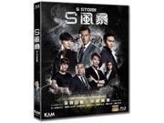 S Storm (2016) [Blu-ray] 9SIAA765802791