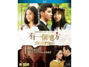 Somewhere Only We Know (2015) [Blu-ray] 9SIAA765802358