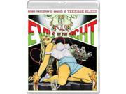 Evils Of The Night [Blu-ray] 9SIAA765804093