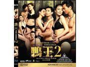 Gigolo 2 (2015) [Blu-ray] 9SIAA765802567