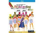 Romancing Star (1987) [Blu-ray] 9SIAA765802547