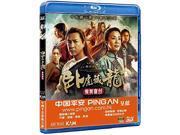 Crouching Tiger, Hidden Dragon: Sword Of Destiny ( [Blu-ray] 9SIAA765803024
