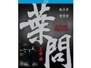 Ip Man Trilogy [Blu-ray] 9SIAA765802107