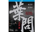 Ip Man Trilogy [Blu-ray] 9SIAA765802107