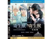 Parasyte I & Ii/Completion [Blu-ray] 9SIAA765802743