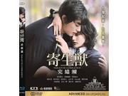 Parasyte: Completion [Blu-ray] 9SIAA765802038