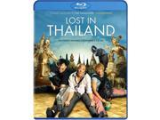 Lost In Thailand [Blu-ray] 9SIAA765802813