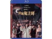 Magician - Magician (2015) [Blu-ray] 9SIAA765802224
