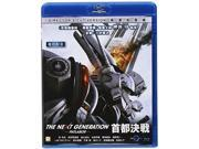 Next Generation: Patlabor The Movie (Tokyo War) - [Blu-ray] 9SIAA765802477