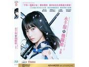 Sailor Suit & Machine Gun: Graduation (2016) [Blu-ray] 9SIAA765802503