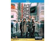 Tokyo Raiders (2000) [Blu-ray] 9SIAA765802539
