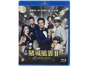 From Vegas To Macau Ii (2015) [Blu-ray] 9SIAA765802491