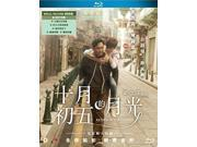 Return Of The Cuckoo: The Movie (2015) [Blu-ray] 9SIAA765802225