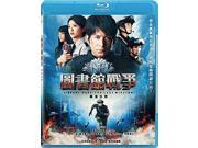 Library Wars: The Last Mission - Library Wars: The Last Mission (2015) [Blu-ray] 9SIAA765802681