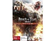 Attack On Titan Movie Collection [Blu-ray] 9SIAA765803062