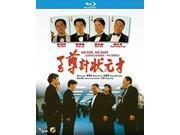 Casino Raiders Ii: No Risk No Gain (1990) [Blu-ray] 9SIAA765802333