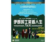 Taxi (2015) [Blu-ray] 9SIAA765802676