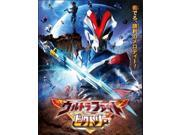 Ultraman: Ultra Fight Victory (2015) [Blu-ray] 9SIAA765802382
