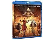 Monkey King 2 - Monkey King 2 (2016) [Blu-ray] 9SIAA765803109