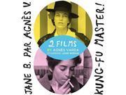Jane B. Par Agnes V. / Kung Fu Master [Blu-ray] 9SIAA765804343